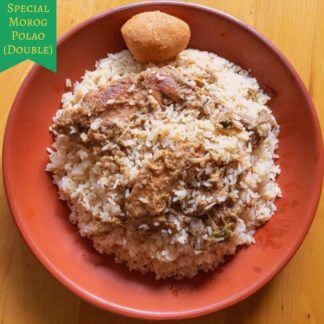 special morog polao double desh catering dhaka