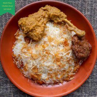 shahi polao chicken roast jali kabab desh catering company dhaka